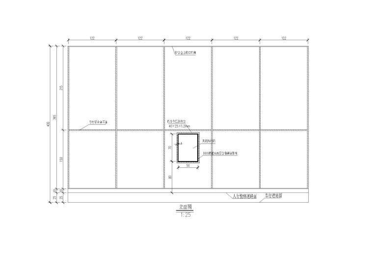 [重庆]城市隧道容貌整治施工设计图-隧道风机控制箱洞室位置装饰板设计图