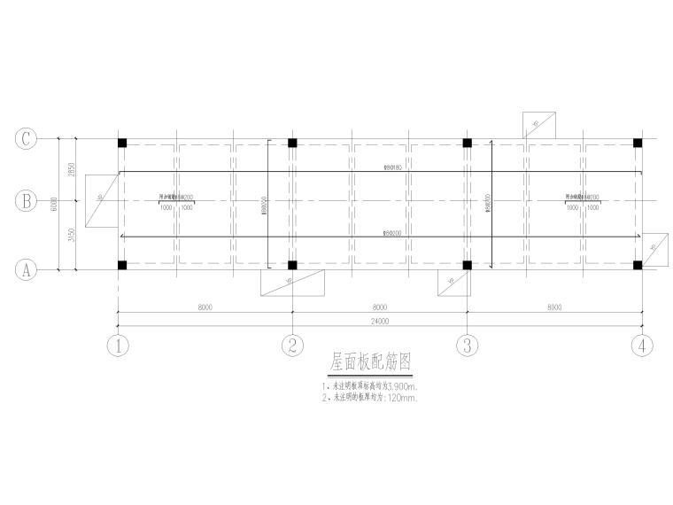 [江苏]单层框架结构物流门卫室施工图2017-屋面板配筋图