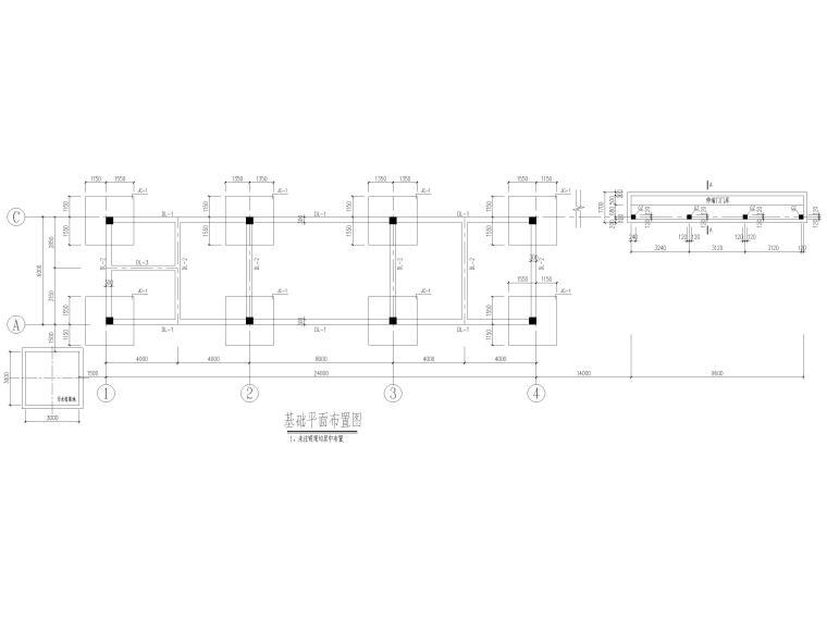 [江苏]单层框架结构物流门卫室施工图2017-基础平面图