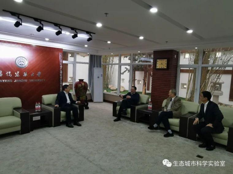 """辽宁省""""城乡建设绿色发展""""专题培训_2"""