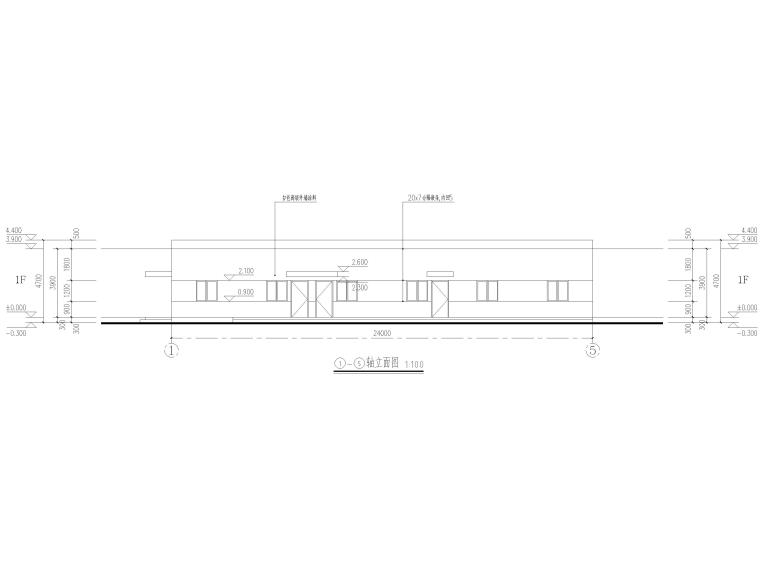 [江苏]单层框架结构物流门卫室施工图2017-建筑立面图