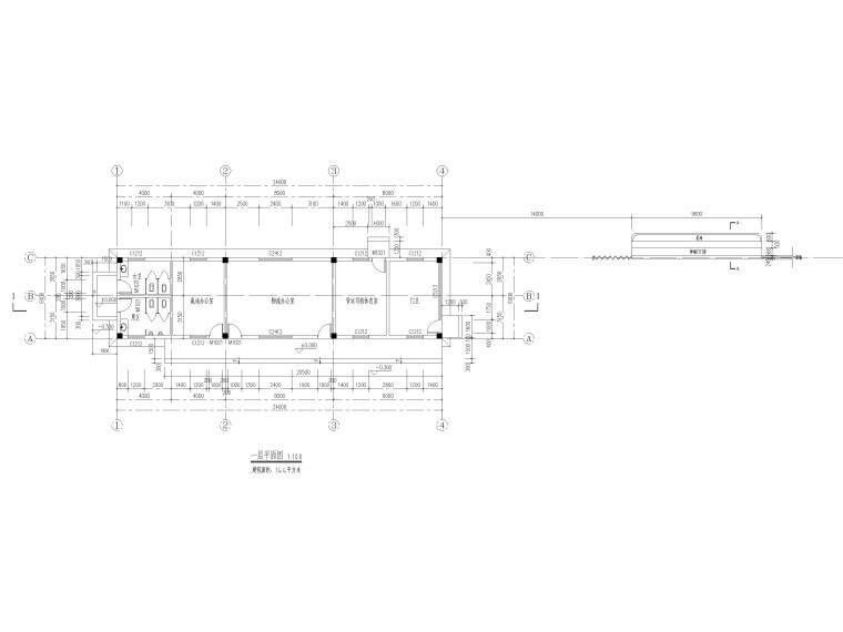 [江苏]单层框架结构物流门卫室施工图2017-建筑平面图