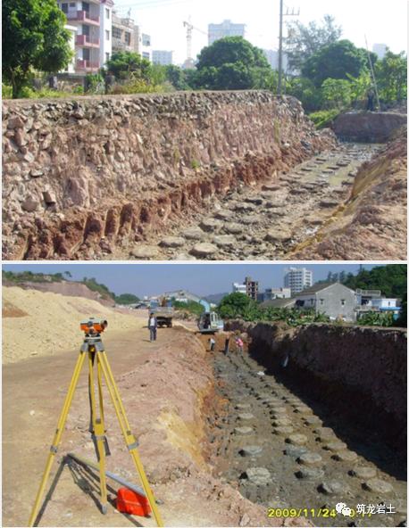 各种基坑支护结构施工工艺流程解析_5
