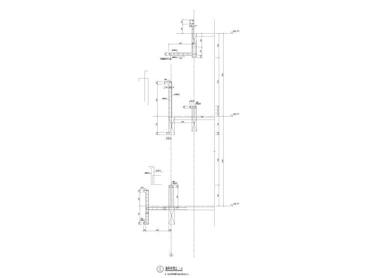 [宜春]3层框架结构仓库结构施工图2016-墙身详图