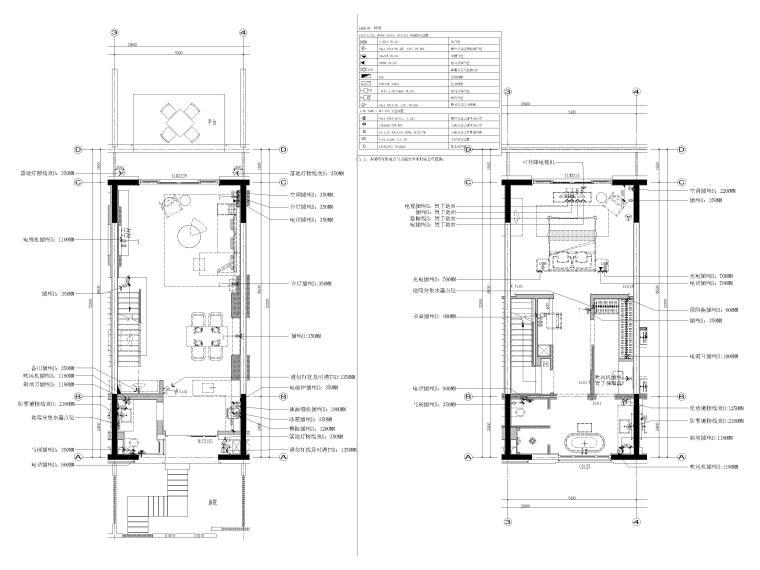 [丽江]复华度假世界57㎡联排别墅装修施工图-联排别墅1~2层机电布置图