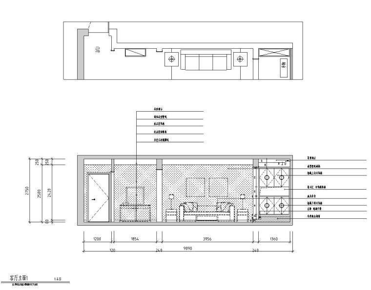 现代中式120㎡3室2厅2卫住宅装修施工图设计-立面图