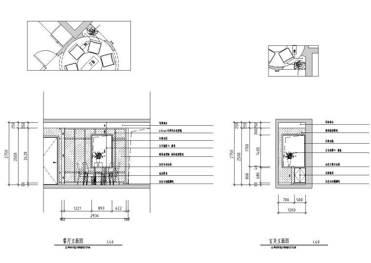 现代中式120㎡3室2厅2卫住宅装修施工图设计-立面图2
