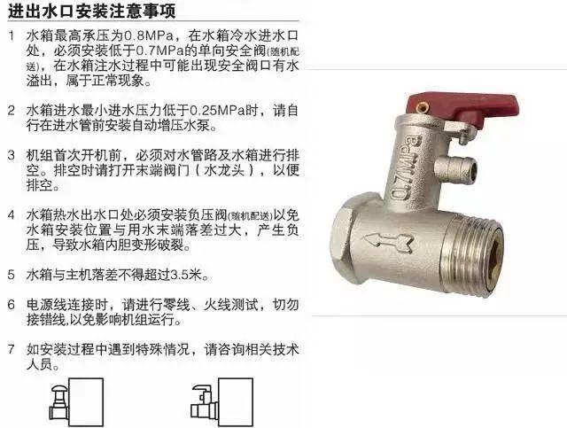 空气源热泵(原理设计_选型_施工)全解析_19