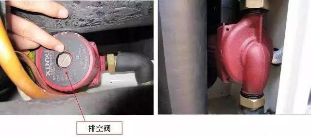 空气源热泵(原理设计_选型_施工)全解析_22