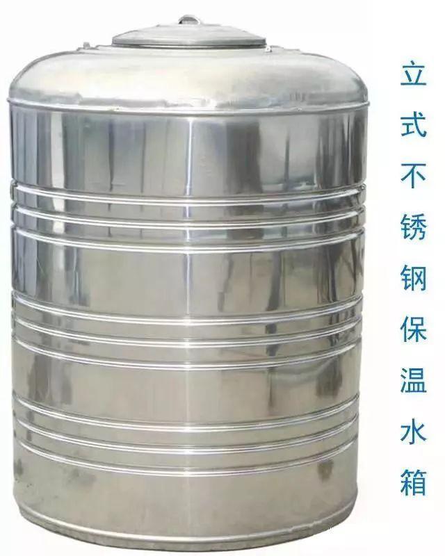 空气源热泵(原理设计_选型_施工)全解析_32