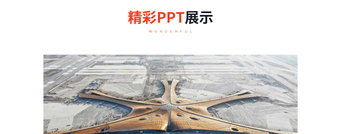 活动海报展示:数字化设计与未来城市转型,直播时间:2020.10.29 北京时间 17:00
