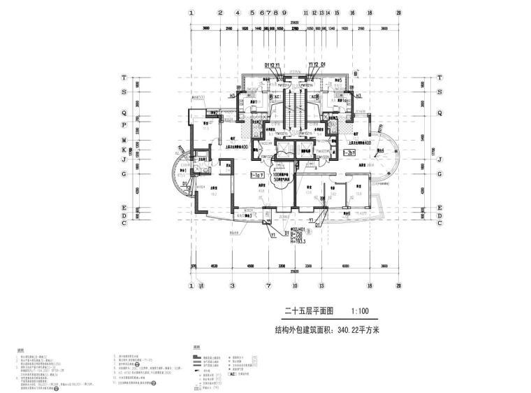 上海现代风高层1梯2户户型图设计 (12)