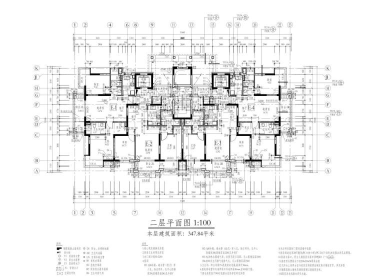 深圳1梯2户高层住宅户型图设计 (4)