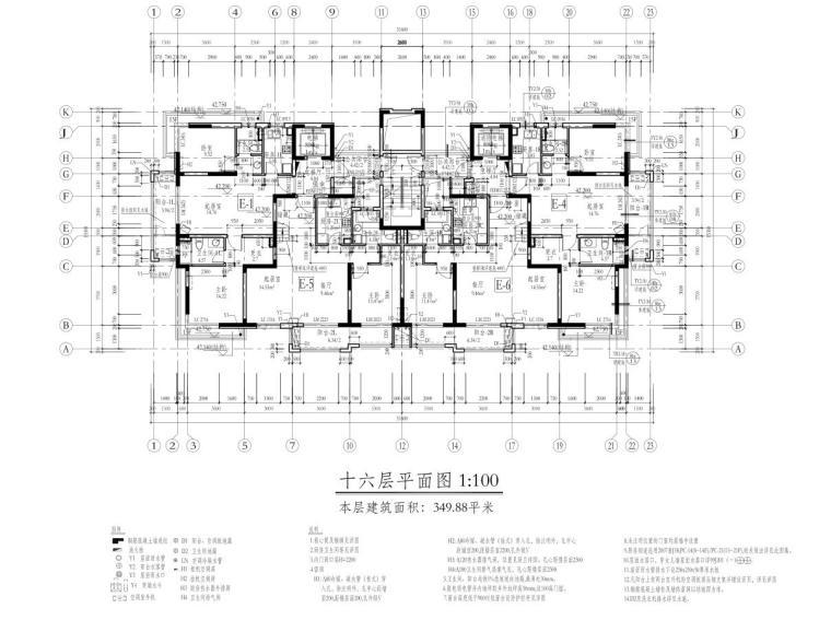 深圳1梯2户高层住宅户型图设计 (7)