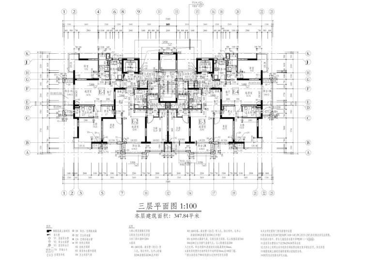深圳1梯2户高层住宅户型图设计 (5)