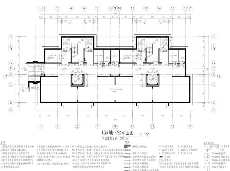 知名企业碧云风格1梯2户户型图设计 (2)