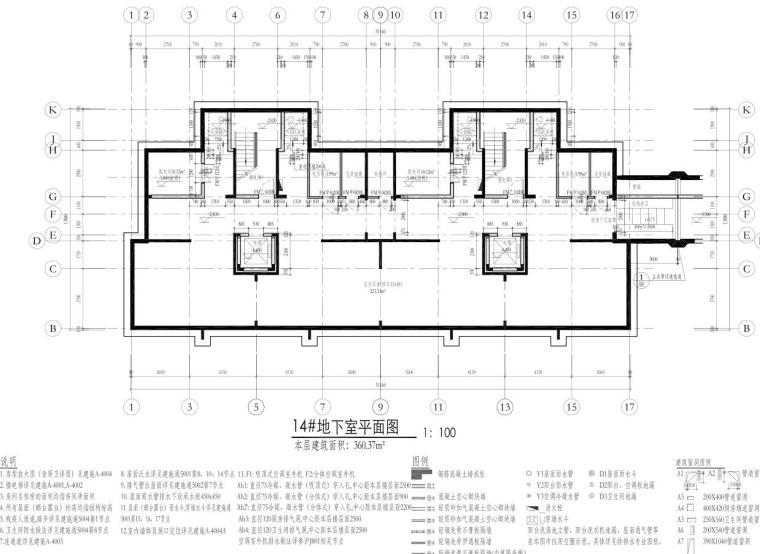 知名企业碧云风格1梯2户户型图设计 (1)