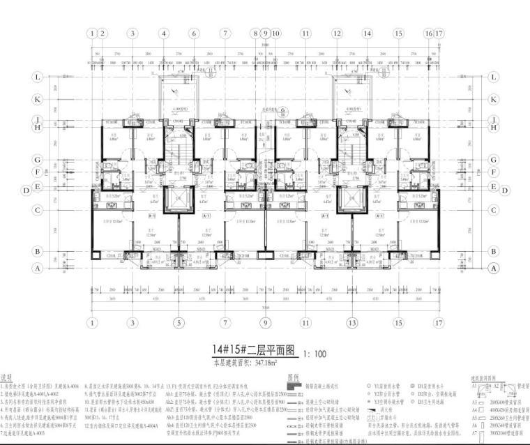 知名企业碧云风格1梯2户户型图设计 (4)