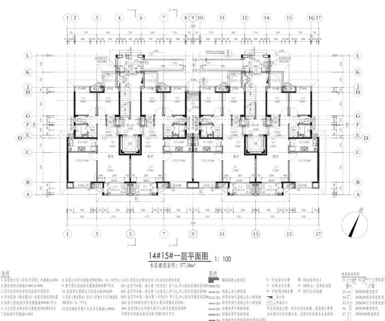 知名企业碧云风格1梯2户户型图设计 (3)