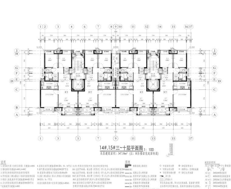 知名企业碧云风格1梯2户户型图设计 (5)