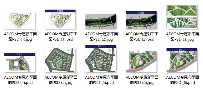 AECOM专属彩平面图PSD(1)-AECOM专属彩平面图PSD缩略图