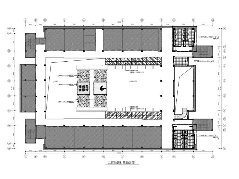 大学装修改造工程招标文件清单图纸合同-二层地面材质铺装图