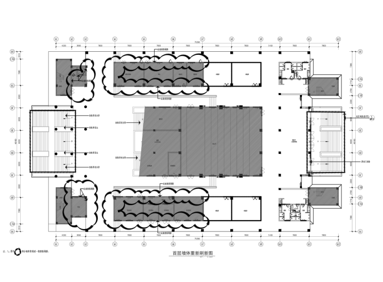 大学装修改造工程招标文件清单图纸合同-首层墙体重新刷新图