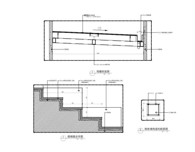 大学装修改造工程招标文件清单图纸合同-内庭院雨棚详图