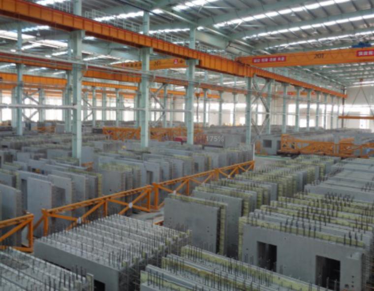 装配式建筑技术和生产管理讲义(92页)-工厂化生产