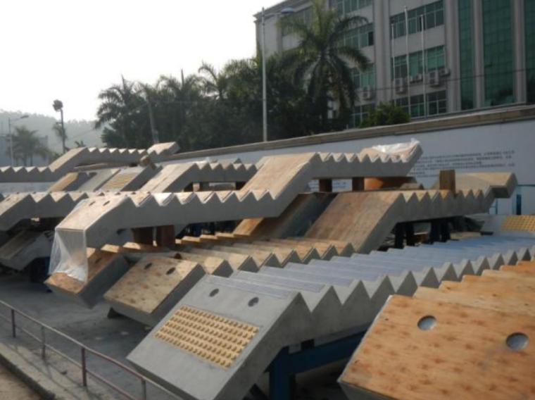 装配式建筑技术和生产管理讲义(92页)-预制楼梯