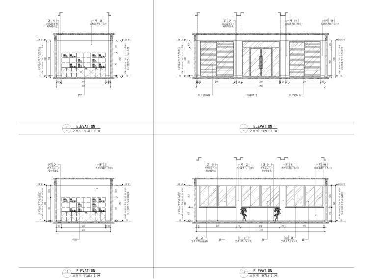 [江苏]大中镇政府社区办公室装修设计施工图-图书馆立面图