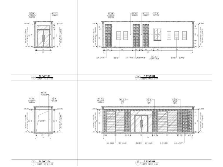 [江苏]大中镇政府社区办公室装修设计施工图-过道立面图