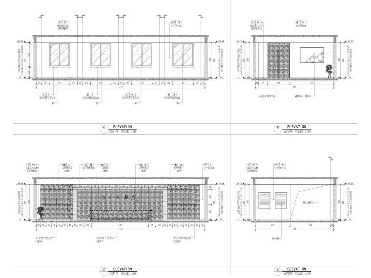 [江苏]大中镇政府社区办公室装修设计施工图-接待大厅立面图