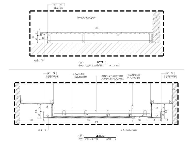 [江苏]大中镇政府社区办公室装修设计施工图-节点大样详图