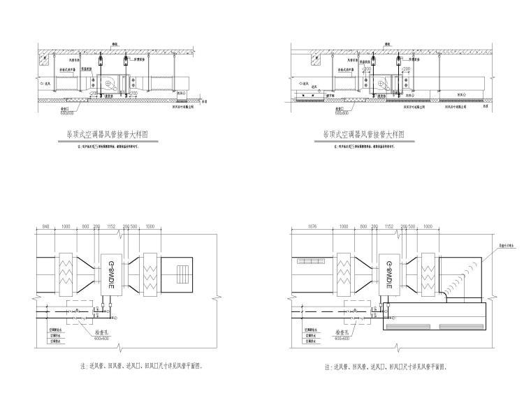 8套商业建筑全空气系统施工图纸[精品资料]-多层商业广场采暖通风及防排烟设计图纸-吊顶式空调器安装大样图