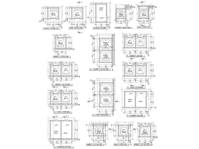 [福建]厦门地上16层高层酒店建筑施工图-电梯大样图