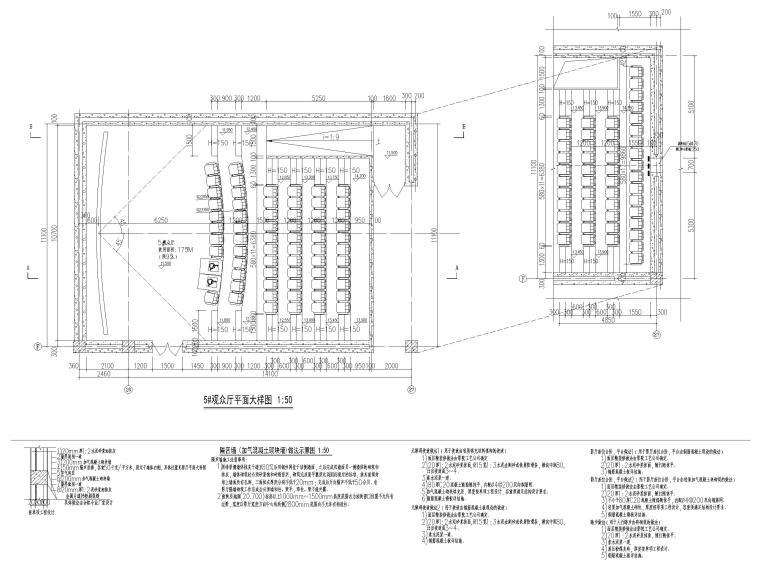 [福建]厦门地上16层高层酒店建筑施工图-观众厅大样图