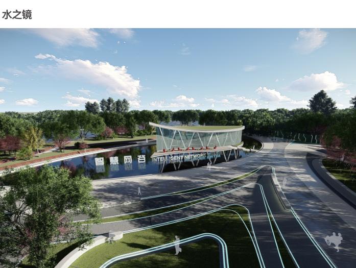 杭州智慧网谷整体城市规划设计方案文本2020-水之镜效果图