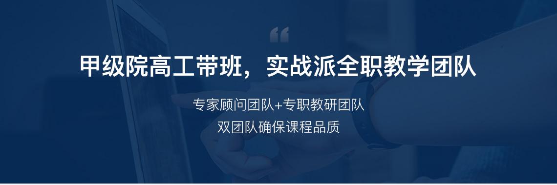 筑龙网建筑电气设计培训教程,经过多次教研,与北京著名建筑设计院电气高工联合出版这门课程,目的为建筑电气新手提供完整的建筑电气设计教程,让学员在2个月快速掌握基础的施工图绘制