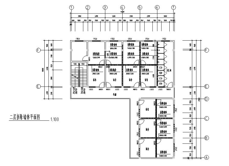 学生食堂改造及附属设施工程预算书2017-二层拆除墙体平面图