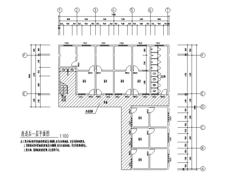 学生食堂改造及附属设施工程预算书2017-改造后一层平面图