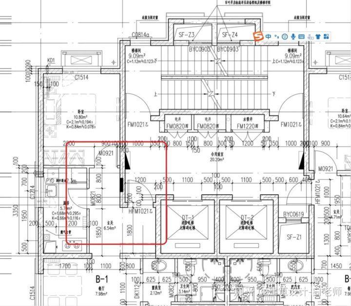 住宅施工图审查常见问题—《住宅设计规范》_8