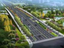 [福建]道路改造工程工程预算书2017