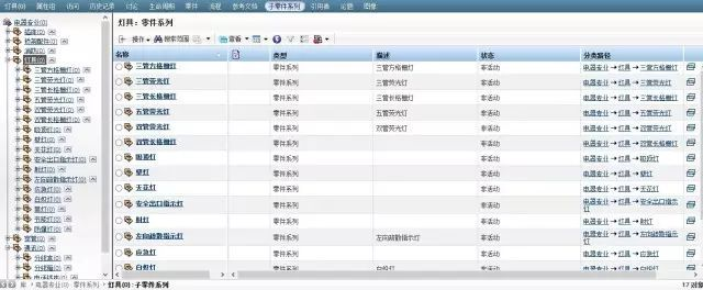 BIM软件在预制件深化设计环节的应用_6