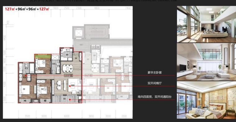 [浙江]端庄典雅+高层中央公园住宅建筑方案-127㎡+96㎡+96㎡+127㎡