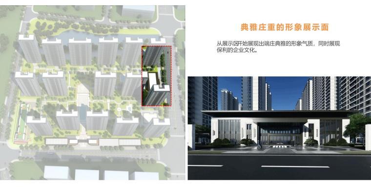 [浙江]端庄典雅+高层中央公园住宅建筑方案-形象展示面