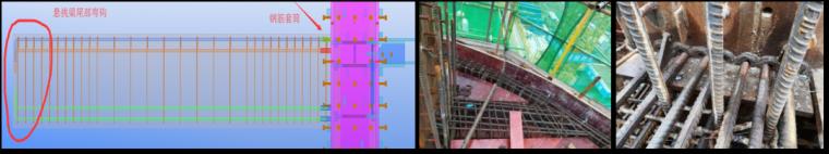 劲性结构中钢结构常见节点与安装注意事项_8