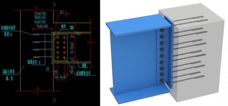 劲性结构中钢结构常见节点与安装注意事项_9