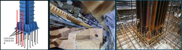 劲性结构中钢结构常见节点与安装注意事项_5