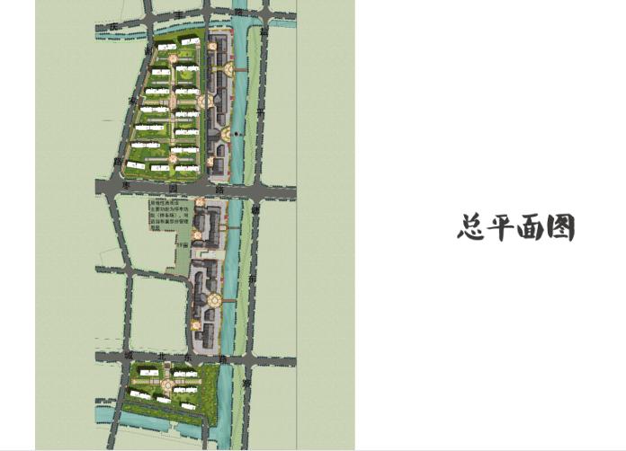 知名地产新中式滨水商业街社区概念方案2019-总平面图